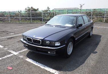 BMW 750 IL 1996 (Stunning Condition & Nice Cruiser)